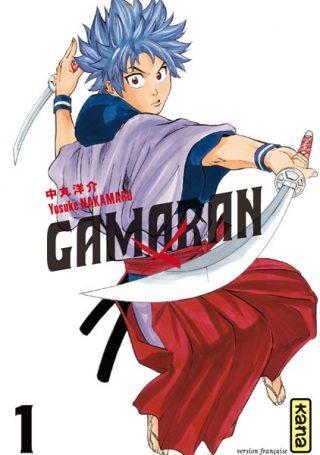 Gamaran
