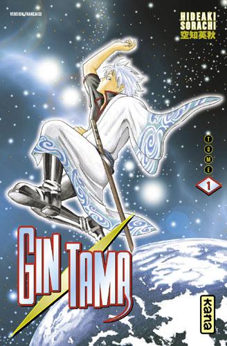 Gintama T1