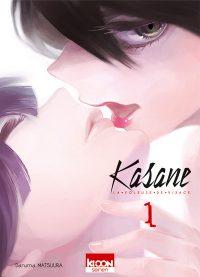Kasane – La voleuse de visage