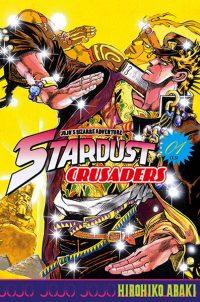Jojo's Bizarre Adventure – Saison 3 – Stardust Crusaders