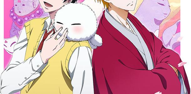 Le manga Fukigen na Mononokean adapté en anime
