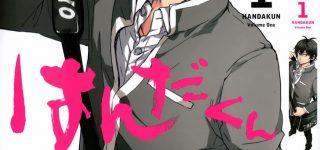 Handa-kun va prendre fin