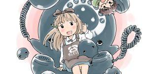 Nouvelle série pour Etsuko Mizusawa