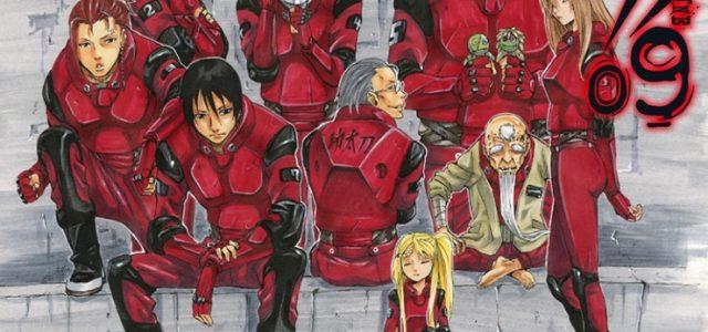 Clap de fin pour Sukedachi 09