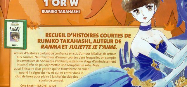 Rumiko Takahashi revient chez Delcourt / Tonkam