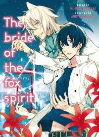 The Bride of the Fox Spirit