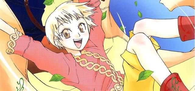 Un OAD pour le manga Landreaall au Japon