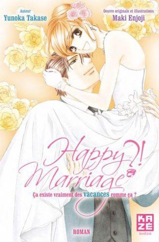 Happy Marriage ?!