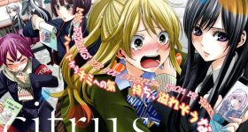 Le manga Citrus adapté en anime