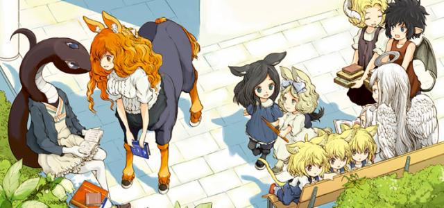 Le manga Centaur no Nayami adapté en anime