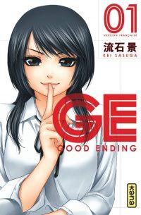GE – Good Ending