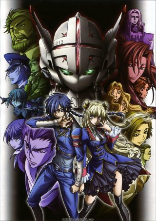 Code Geass – Akito the Exiled