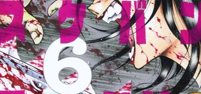 Fin en approche pour Bloody Delinquent Girl Chainsaw