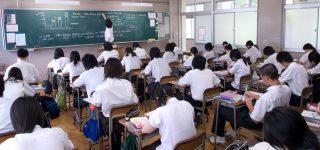Le système scolaire japonais
