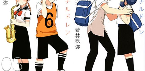 Le manga Tsuredure Children adapté en anime
