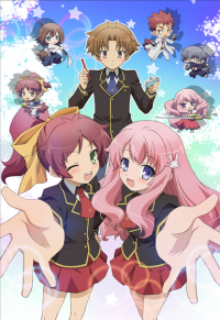 Baka and Test – Summon the Beasts