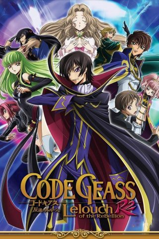 Code Geass – Lelouch of the Rebellion / R2