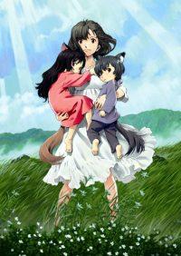 Les Enfants Loups – Ame & Yuki