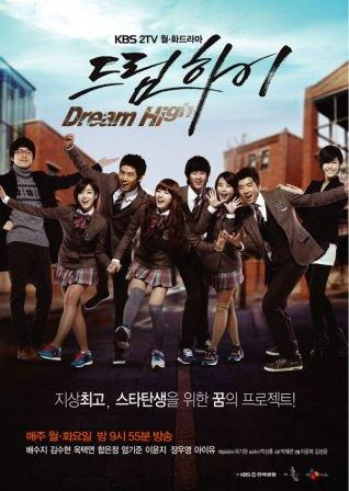 Dream High – Saison 1