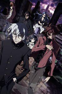 Zettai Karen Children: The Unlimited – Hyôbu Kyôsuke