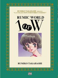 Rumic World – 1 or W