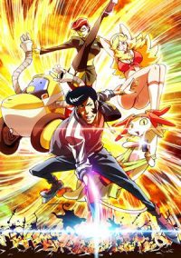 Space☆Dandy – Saison 2