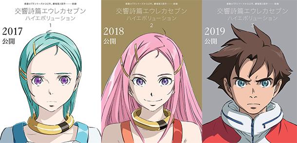Le film animation Eureka Seven Hi-Evolution annoncé
