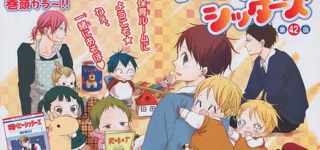 Le manga Baby-sitters adapté en anime