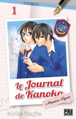 Le Journal de Kanoko – Années lycée