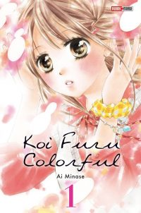 Koi Furu Colorful