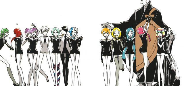 Le manga L'Ère des Cristaux adapté en anime