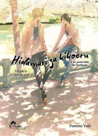 Hidamari ga Kikoeru – A la poursuite du bonheur