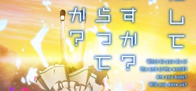 L'anime Crunchyroll du mois de Juin 2017