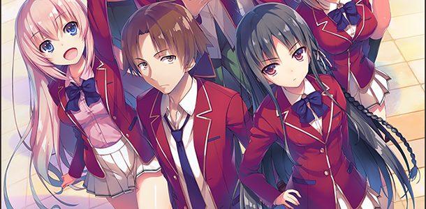 Le roman Youkoso Jitsuryoku Shijou Shugi no Kyoushitsu e adapté en anime