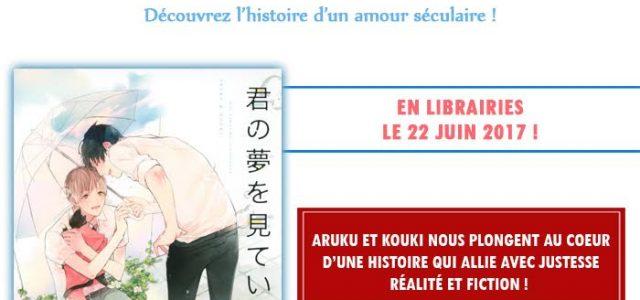 Your Dream arrive chez Taifu comics