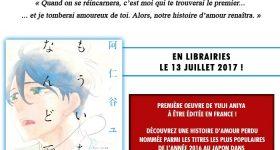 Taifu comics nous offre Une nouvelle chance