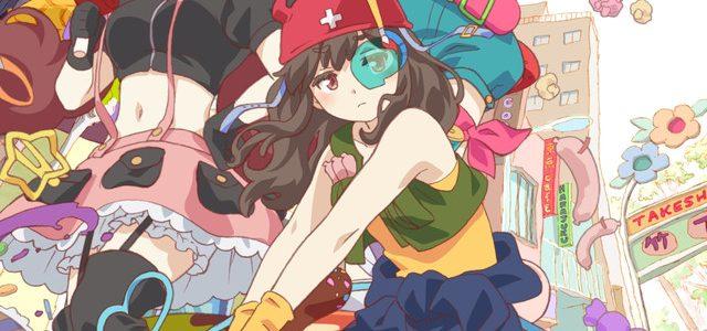 L'anime Urahara annoncé
