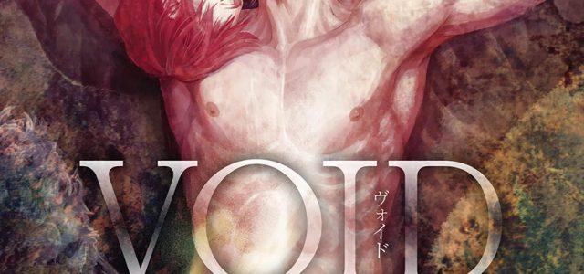 Le one-shot VOID chez Taifu comics