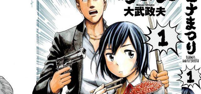 Le manga Hinamatsuri adapté en anime
