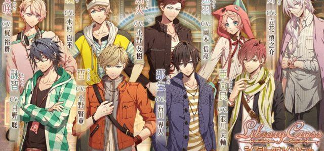 L'anime Library Cross Infinite annoncé