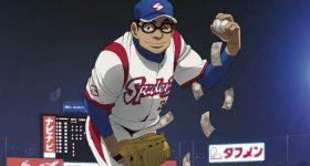 Le manga Gurazeni en anime