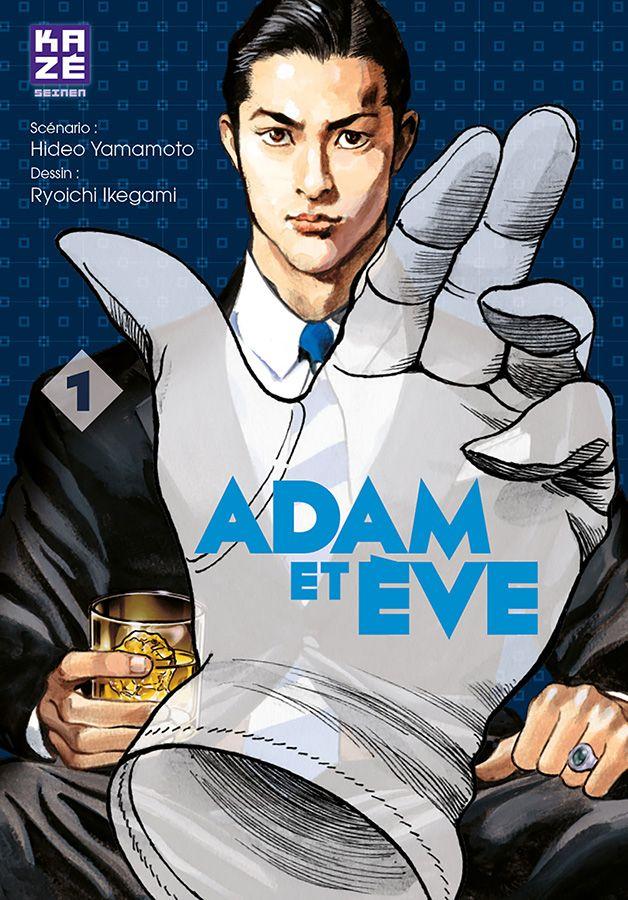 Adam et Eve T1