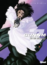 Couverture gunnm 7