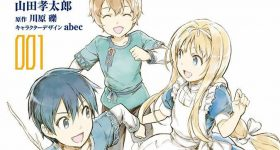 Manga Sword Art Online Alicization au Japon