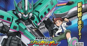 L'anime Shinkansen Henkei Robo Shinkalion annoncé