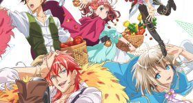 Le jeu Dame x Prince en anime