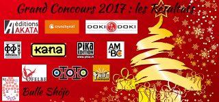 Grand concours 2017 : Les résultats