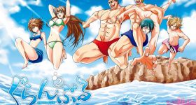 Le manga Grand Blue adapté en anime