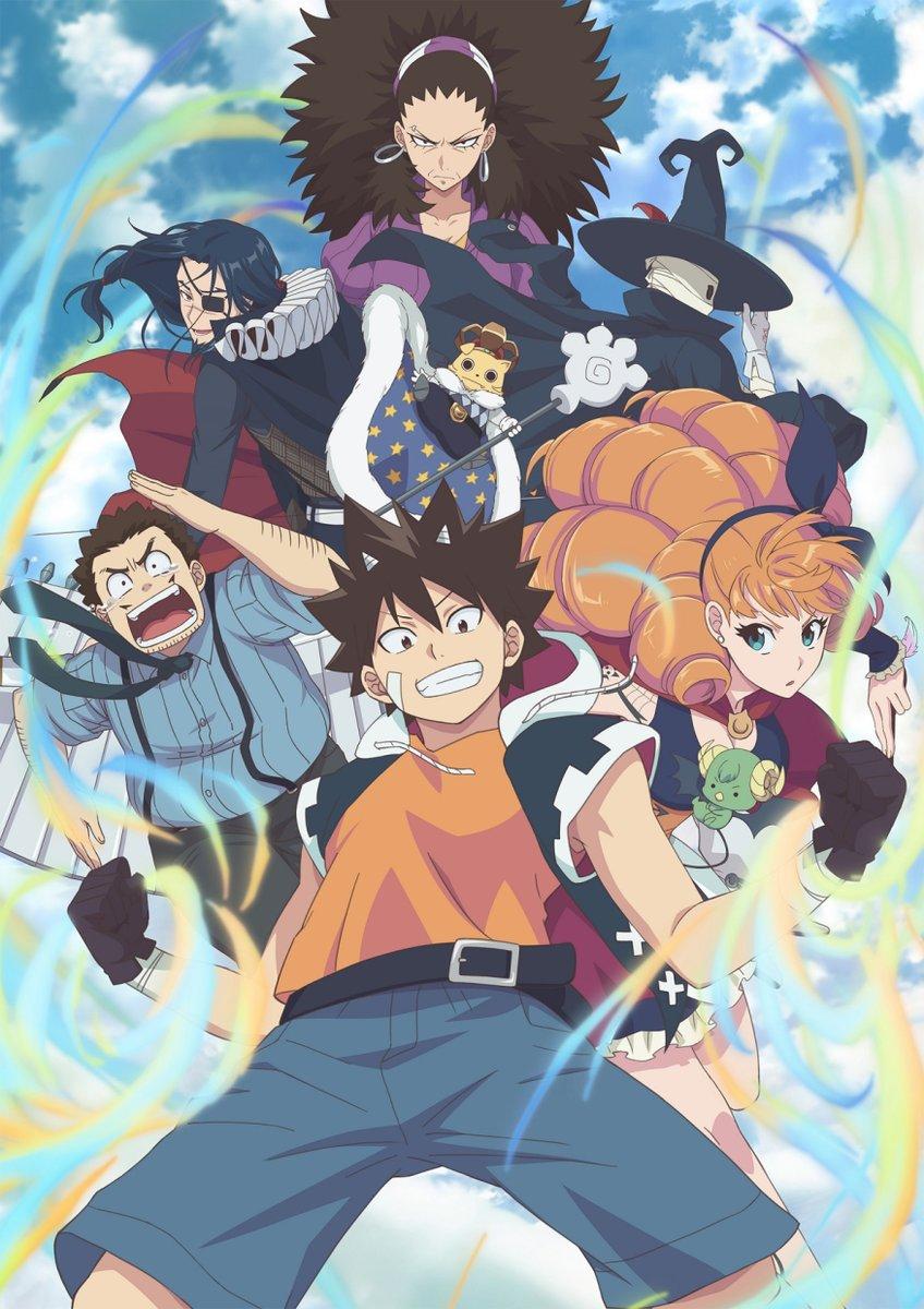 Radiant - Anime