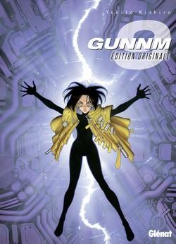 Gunnm T9